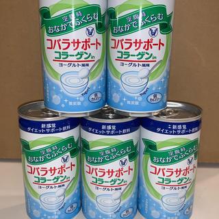 タイショウセイヤク(大正製薬)の【お買い得!】コバラサポート96本 今話題のダイエットサポート飲料です。(ダイエット食品)