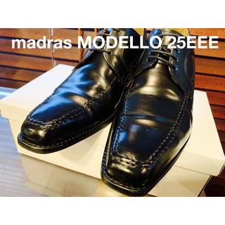 マドラス(madras)のmadras MODELLO (マドラス モデロ)25EEE 美品♪(ドレス/ビジネス)