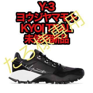 ワイスリー(Y-3)の【たろ様専用】新品19AW Y-3 ヨウジヤマモト KYOI TRAIL(スニーカー)
