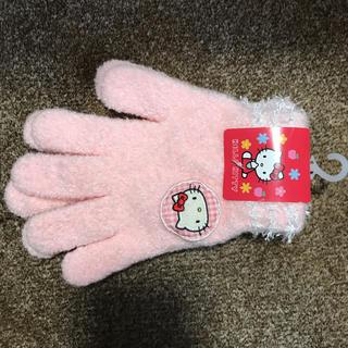 サンリオ(サンリオ)の新品未使用 ハローキティ 手袋(手袋)
