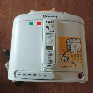 デロンギ(DeLonghi)の新品未使用 デロンギ コンパクト電気フライヤー FO27(調理機器)