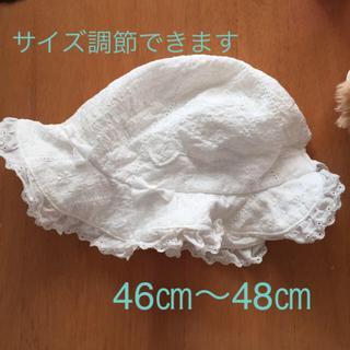 メゾピアノ(mezzo piano)のメゾピアノ 帽子 日本製 サイズ調節可能 46 48(帽子)