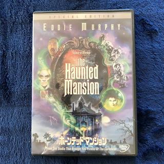 ディズニー(Disney)のホーンテッドマンション -特別版- DVD(舞台/ミュージカル)