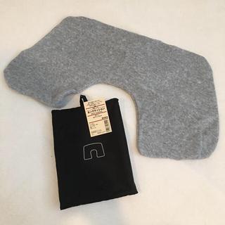ムジルシリョウヒン(MUJI (無印良品))の無印良品 ネッククッション グレー(枕)