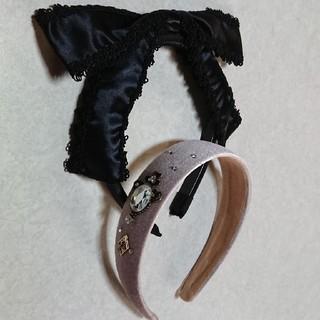 メタモルフォーゼタンドゥフィーユ(metamorphose temps de fille)のmetamorphose カチューシャ2種セット(カチューシャ)