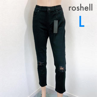 ロシェル(Roshell)のロシェル ジーンズ デニム パンツ ダメージ クラッシュ スキニー L(デニム/ジーンズ)