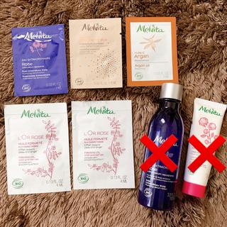 メルヴィータ(Melvita)のメルヴィータ 化粧水、オイルサンプル7点セット(サンプル/トライアルキット)