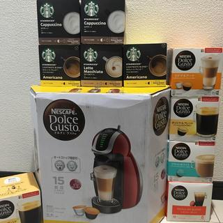 ネスレ(Nestle)のネスカフェドルチェグスト ジェニオ2とコーヒーカプセルのバラエティセット(エスプレッソマシン)