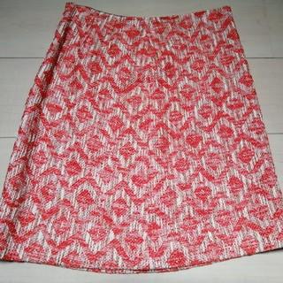 マカフィー(MACPHEE)のスカートたくさん出品中! TOMORROWLANDきれいな色のスカート(ミニスカート)