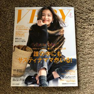 コウブンシャ(光文社)のバッグinサイズVERY(ヴェリィ) 2020年 02月号(その他)