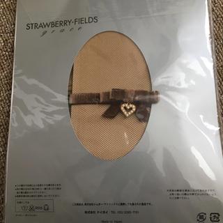 ストロベリーフィールズ(STRAWBERRY-FIELDS)の【strawberry-fields】編みタイツ ベージュ(タイツ/ストッキング)