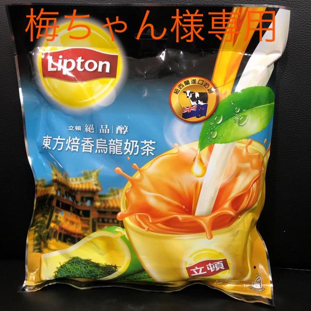 Unilever(ユニリーバ)の台湾リプトンウーロンティーセット(18個入り) 食品/飲料/酒の飲料(茶)の商品写真