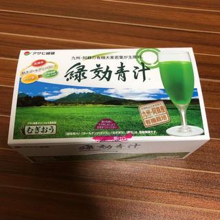 本日限り!アサヒ緑健 緑効青汁(青汁/ケール加工食品)