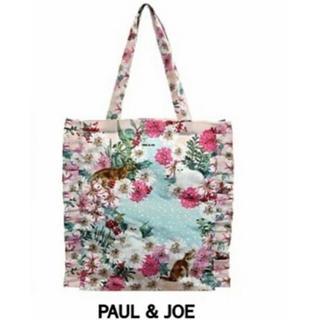 ポールアンドジョー(PAUL & JOE)のPaul&JOE トートバッグ(エコバッグ)(トートバッグ)
