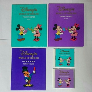 ディズニー(Disney)のDWE 「 FUN  WITH  WORDS 」ファン ウィズ ワーズ(CDブック)