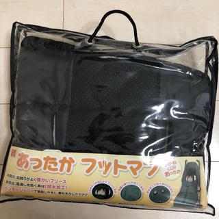 ニホンイクジ(日本育児)の日本育児 フットマフ♥(ベビーカー/バギー)