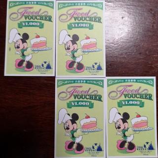 ディズニー(Disney)のディズニーフードチケット4000円分(レストラン/食事券)