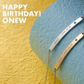 シャイニー(SHINee)のオニュ SHINee sum公式 誕生日限定 バースデーブレスレット センイル(アイドルグッズ)