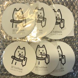 Softbank - お父さん犬 コースター6枚セット SoftBank  SELLECTION