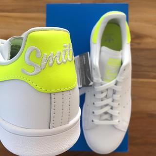 アディダス(adidas)の【レア】 希少カラー 25.5㎝ アディダス スタンスミス ホワイト イエロー(スニーカー)