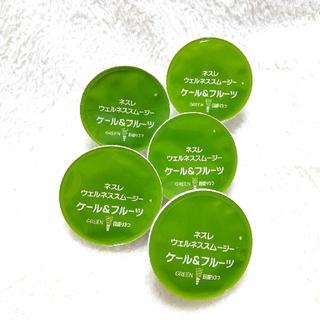 ネスレ(Nestle)のネスレ ドルチェグスト カプセル(青汁/ケール加工食品)