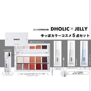 ディーホリック(dholic)のJELLY3月号付録 コスメセット(コフレ/メイクアップセット)