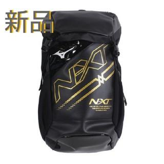 ミズノ(MIZUNO)の新品∮人気☆ミズノ【MIZUNO】 N-XTバッグパック 税込8532 円格安(バッグパック/リュック)