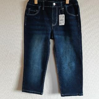 エムピーエス(MPS)のジーンズ 140センチ(パンツ/スパッツ)