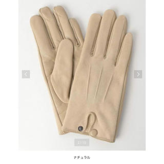 ビューティアンドユースユナイテッドアローズ(BEAUTY&YOUTH UNITED ARROWS)のBEAUTY&YOUTH  手袋(手袋)