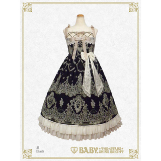 ベイビーザスターズシャインブライト(BABY,THE STARS SHINE BRIGHT)のメルヴェイユーズジャンパースカートとコーム(ロングワンピース/マキシワンピース)