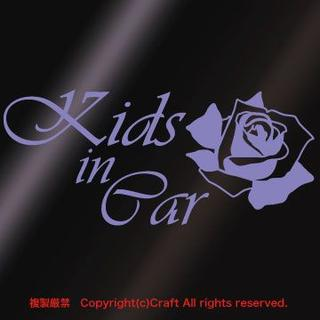 Kids in Car+Rose/ステッカー(ラベンダー/バラ薔薇)B(車外アクセサリ)