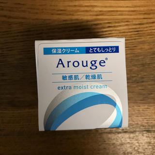 アルージェ(Arouge)のアルージェ エクストラモイストクリーム とてもしっとり(フェイスクリーム)