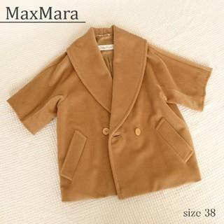 マックスマーラ(Max Mara)のMax Mara キャメル コート ウール サイズ38(チェスターコート)