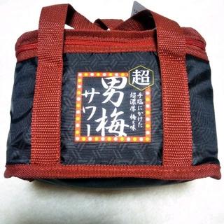 男梅サワー🍺保冷バッグ(弁当用品)