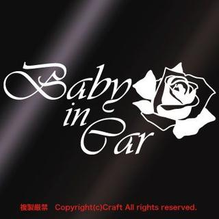 Baby in Car バラ/ステッカー(白)ベビーインカーtype-B(その他)
