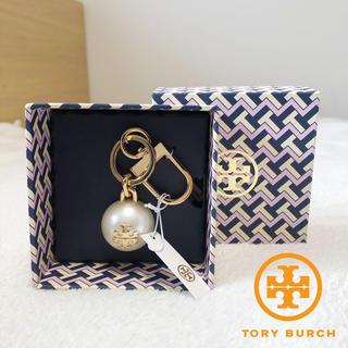 Tory Burch - 正規品◆新品 未使用◆ トリーバーチ  パールロゴキーホルダー