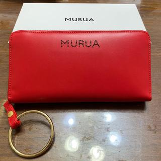 ムルーア(MURUA)の【新品未使用】MURUA 長財布(財布)
