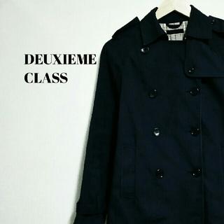 DEUXIEME CLASSE - ラグジュアリー☆ 上質 ドゥーズィエムクラス Pコート レディース