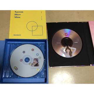 ウェストトゥワイス(Waste(twice))のジヒョ セット CD 2枚 TWICE(K-POP/アジア)
