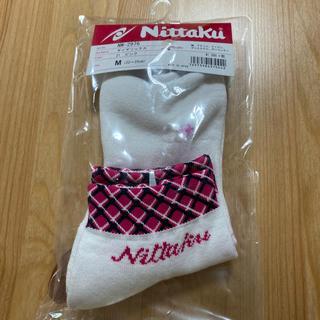 ニッタク(Nittaku)のニッタク新品ソックス(卓球)