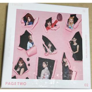 ウェストトゥワイス(Waste(twice))のTWICE CD 【 page two 】(K-POP/アジア)
