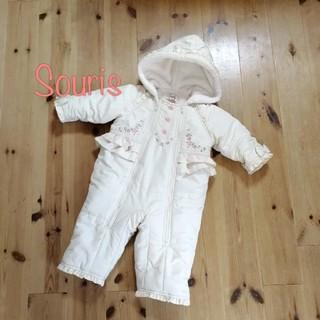 スーリー(Souris)の〈冬物セール〉【80】新品 スーリー ジャンプスーツ(ジャケット/コート)