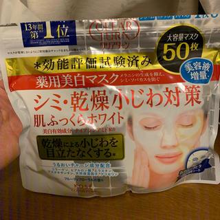 コーセー(KOSE)のクリアターン 薬用美白 肌ホワイト マスク(50枚入)(パック/フェイスマスク)