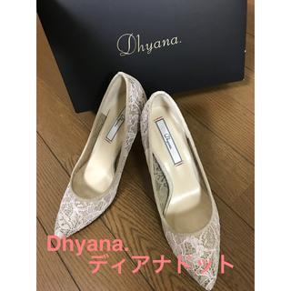 Dhyana - ■美品■Dhyana.ディアナドット レースパンプス23.5cm