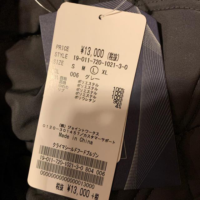 JOURNAL STANDARD(ジャーナルスタンダード)の新品タグ付 B.C STOCK ダウンブルゾン メンズのジャケット/アウター(ブルゾン)の商品写真