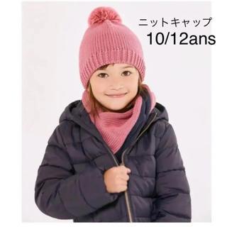 プチバトー(PETIT BATEAU)のSALE♡プチバトー  ニットキャップ(帽子)