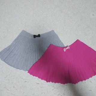 エニィファム(anyFAM)のエニファム リブニットスカート90(スカート)