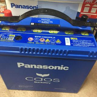 パナソニック(Panasonic)のPanasonic 自動車バッテリー(その他)
