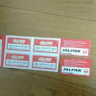 ジャル(ニホンコウクウ)(JAL(日本航空))のモフモフ様 JALリゾートクーポン12枚(スキー場)
