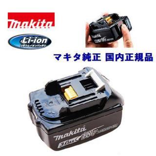 マキタ(Makita)のマキタ バッテリー トミハンクスさん専用(バッテリー/充電器)